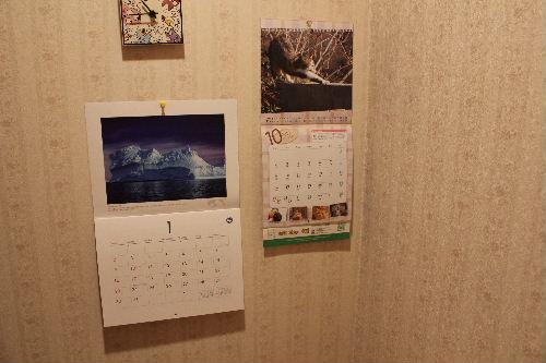2010年12月カレ4.JPG