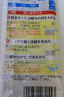 2012年3月タワー1-2.JPG