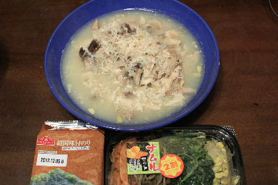 2012年4月野菜1.JPG