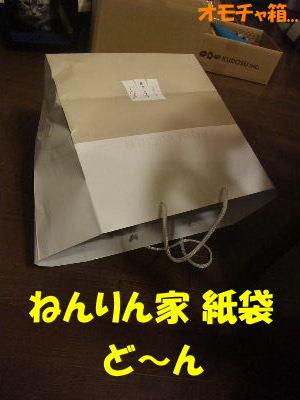 2010年3月みたび1.JPG