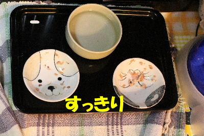 2011年10月わが4-2.JPG
