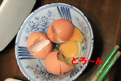 2011年12月すき1-2.JPG