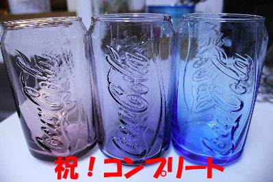 2011年12月コン1.JPG