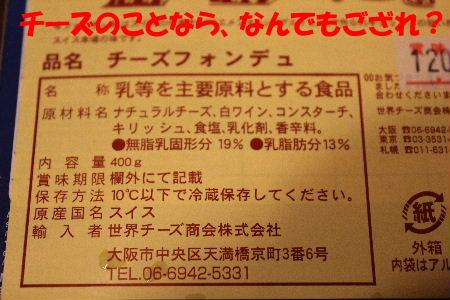 2011年12月太鼓1-3.JPG