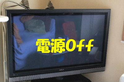 2011年9月アキ2.JPG